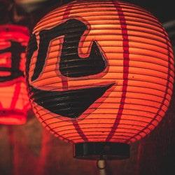 Règles strictes pour les casinos légaux au Japon