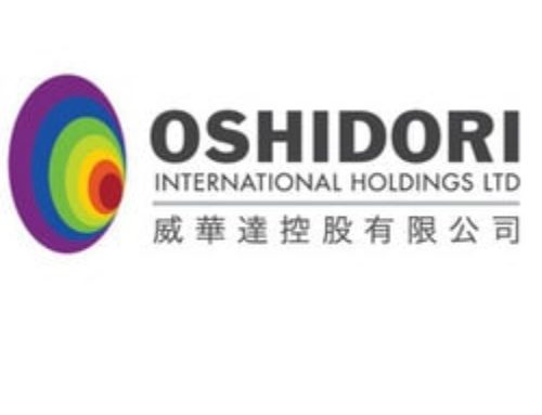 Oshidori et Mohegan associés pour un casino à Nagasaki